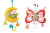 spielideen f r babys 9 bis 12 monate. Black Bedroom Furniture Sets. Home Design Ideas