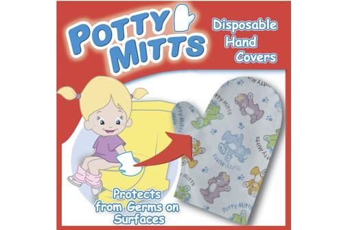 Verrückte baby-produkte: potty mitts