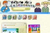 Internetseiten für Kinder: Blinde Kuh