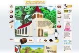Internetseiten für Kinder: Kirche entdecken