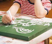 Kleinkinder beim kreativ sein fördern
