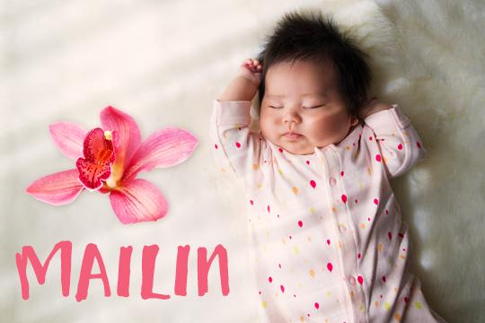 Blumige Mädchennamen: Mailin