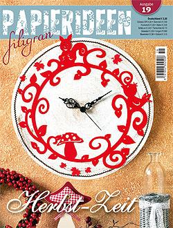 Zeitschrift Papierideen filigran, Nr 19/2014, Cover